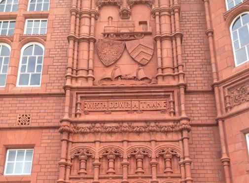 100 days in Cardiff – Wall Carving on the Pierhead Building